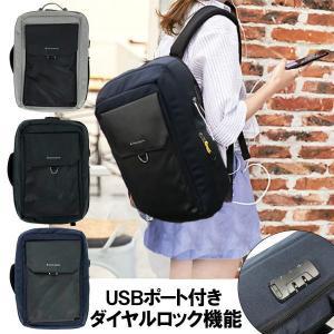 リュック バッグ USB 充電ポート ビジネスリュック ビジネスバッグ 出張 旅行 アウトドア スポ...