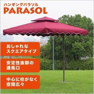 ガーデンパラソル 大型 直径2.2m 自立式 スクエアタイプ ベンチレーション パラソル 日傘 アウトドア ###パラソルS-2.2M###|ai-mshop