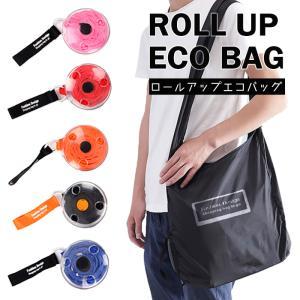 エコバッグ 折りたたみ かわいい おしゃれ ショルダー コンパクト 巻き取り式 レジカゴバッグ 軽量 大容量 サブバッグ ショッピングバッグ ###エコバッグSRD-###|一撃SHOP