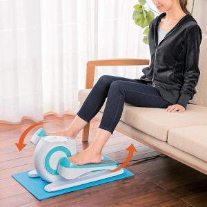 ステッパー ペダル運動器 電動ステッパー マット付 トレーニング機器 フィットネスマシン ダイエット器具 有酸素運動 健康器具 省スペース ###ペダルステップ###|ai-mshop