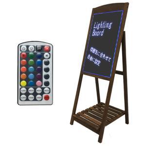 看板 店頭 LED おしゃれ 照明 立て看板 カフェ メニュー ウェルカムボード 案内 LED黒板 ###看板WG-H46☆###|ai-mshop