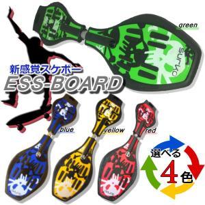エスボード LEDタイヤ搭載 子供用 キッズ ESSボード ドクロ スケボー スケートボード ストリート スポーツ おもちゃ プレゼント ###エスボードドクロ###|ai-mshop