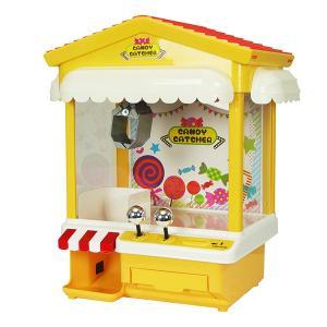 クレーンゲーム おもちゃ クレーンゲーム クレーン キャッチャー 本体 景品 UFOキャッチャー ufoキャッチャー###クレーンJS1726黄###|ai-mshop
