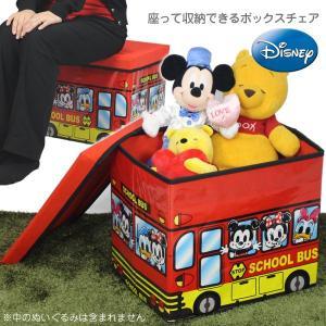ボックススツール ディズニー ミッキー プーさん スティッチ ボックスチェア 収納ボックス ###BOXチェアS-001★### ai-mshop