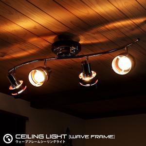 シーリングライト スポットライト 4灯 リモコン付 ペンダントライト 天井照明 器具 LED対応 間接照明 北欧 おしゃれ ###ライトSW5336###|ai-mshop