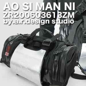 ウエストバック アルミメタル バッグ ASMK製 4WAY 丸型 ###バックT9909★### ai-mshop