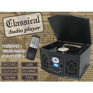レコードプレーヤー 録音機能付 カセット CD ラジオ FM SD/USB/MMC/TAPE ###プレーヤーRCD-50S###|ai-mshop