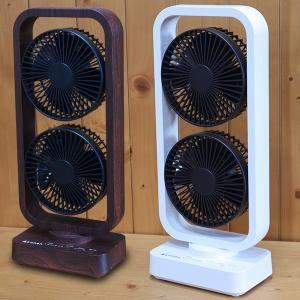 扇風機 サーキュレーター ダブルファン ファン2個 卓上 ツインファン USB充電式 5000mAh バッテリー タワー型 スリム 木目 おしゃれ ###マルチファンTF33木目### ai-mshop