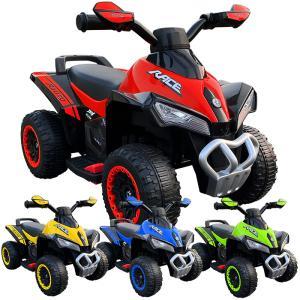 電動乗用四輪バギー 乗用玩具 子供用バギー 乗用...の商品画像
