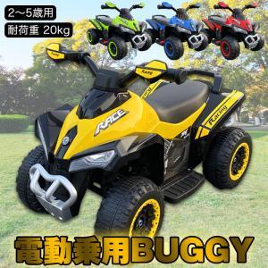 電動乗用四輪バギー 乗用玩具 子供用バギー 乗...の詳細画像1