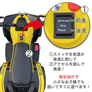 電動乗用四輪バギー 乗用玩具 子供用バギー 乗...の詳細画像2