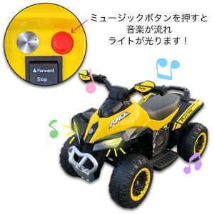 電動乗用四輪バギー 乗用玩具 子供用バギー 乗...の詳細画像3