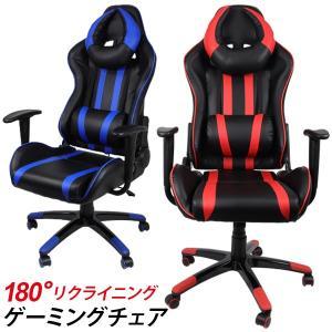 ゲーミングチェア レーシングチェア オフィスチェア レザーチェア デスクチェア ハイバック チェア 椅子 イス ###ゲーミングチェア082###