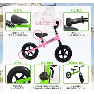 子供用自転車 ペダルなし自転車 ゴーライダー ...の詳細画像2