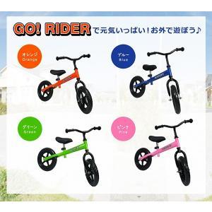 子供用自転車 ペダルなし自転車 ゴーライダー ...の詳細画像4