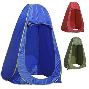 携帯できる 更衣室 ポータブル 着替え テント ワンタッチ キャンプ 簡易 海水浴 レジャー アウトドア 防災 避難 ###着替えテントYZP###|ai-mshop