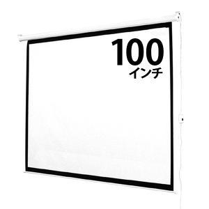 プロジェクタースクリーン 電動 100インチ 4:3 スクリ...