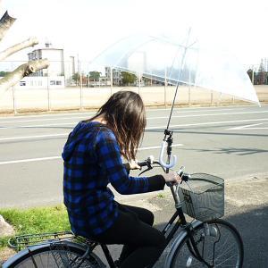 自転車傘スタンド 自転車 傘スタンド 傘ホルダー 傘立て 日傘スタンド 傘固定 通勤 通学 日除け 雨除け 紫外線対策 ###傘スタンドWLSJ-II###|ai-mshop