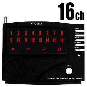 コードレスチャイム ワイヤレスチャイム 16ch ワイヤレス/コードレスチャイム 光る送信機6個付###チャイム16/新送6個◆###|ai-mshop