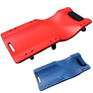 寝板 クリーパー メカニッククリーパー 作業用寝板カート クリーパー 作業用寝板 低床 メンテナンス サービスクリーパー キャスター付 ###寝板XCB###|ai-mshop