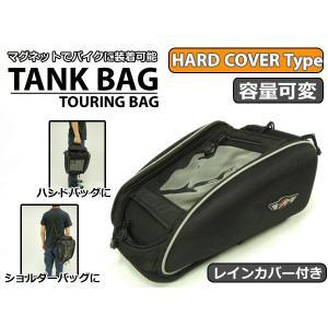 タンクバッグ XZ-002 大容量可変式 マグネット レインカバー付き ###タンクバッグXZ-002★### ai-mshop