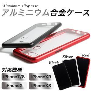 スマホケース iPhoneX iPhone7 iPhone8 XR XS Max ケース 耐衝撃 おしゃれ 保護 強化 ガラス バンパー マグネット式 ###スマホケースY9###|ai-mshop