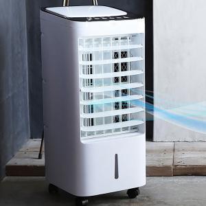冷風扇 リモコン 保冷剤パック付き 冷風機 スポットクーラー クールファン リビング扇風機 タワーファン 大容量 自動首振り 静音 おしゃれ ###冷風扇YS-30A###