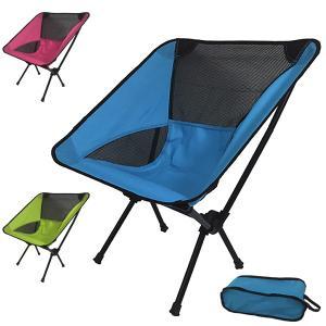 アウトドアチェア  軽量 椅子 コンパクト 折りたたみチェア キャンプ いす レジャーチェア ポータブルチェア アルミ製 収納ポーチ付き ###チェアSL029###|ai-mshop