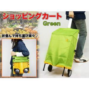 折畳み式ショッピングカート 買い物キャリー/エコバッグ ###キャリーZDGWC-B### ai-mshop