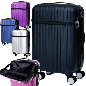 スーツケース フロントポケット付き 8輪マルチキャスター ブレーキ付き 35L 機内持込み可 エンボス加工 出張 旅行 ###ケースZH881###|ai-mshop
