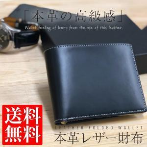 財布 メンズ 二つ折り ブランド 財布 カードたくさん多機能 財布 革 財布 本革 牛革 二つ折り財布 ブランド さいふ サイフ ###財布ZPRB-BK###|ai-mshop