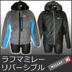 ミレー リバーシブルジャケット メンズ POLAR BEAR W JKT MIV0520 4328 ラフマ ジャケット outdoor フリース ザック milet ミレット アウトドア 登山 5002