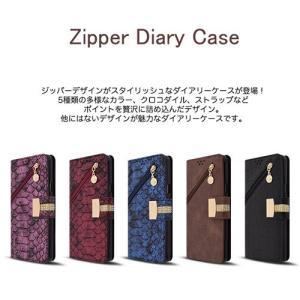 タッセル ジッパー ダイアリーケース 手帳型 スマホケース スマホカバー クロコダイル|ai-phonecase