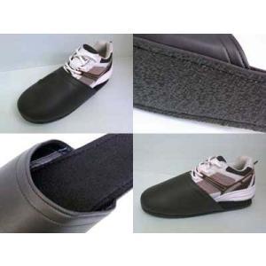 『 スリッパ 』 標準 スタイル 靴のまま で 履ける とっても 大きなシューズのまま ジャンボ スリッパ 事務所 仕事用 工場 ka|ai-select