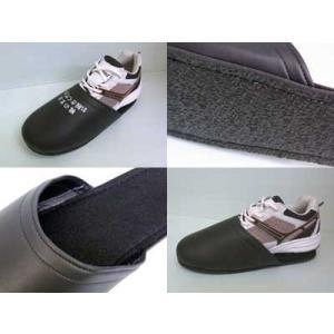 『 スリッパ 』 標準 スタイル 靴のまま で 履ける とっても 大きなシューズのまま ジャンボ スリッパ 事務所 仕事用 工場 ka|ai-select|02