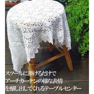 クーポン有り 真っ白 あすつく 綺麗 オーストリア製 【45x90cm】レースいっぱい 『テーブルセンター』gk  川島織物セルコン|ai-select