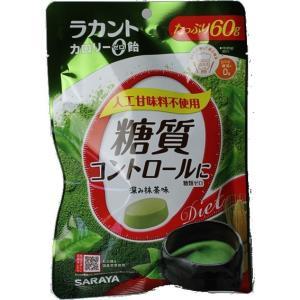 ラカントS カロリーゼロ飴 抹茶味 60g ×10袋セット