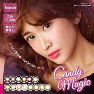 カラコン カラーコンタクトレンズ 1ヶ月 度なし キャンディーマジック(2枚/1箱)|aiaimarket