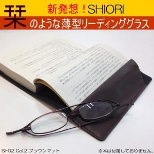 新発想!薄型リーディンググラス ブックカバー付き  折りたたみ薄型老眼鏡|aiaimarket