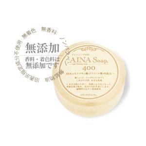ピーリング石鹸「アイナソープ 400」は、毎日わずか3分の洗顔で、古い角質がアカのようにポロポロ。 ...