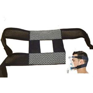 すぽっとベルトCPAPヘッドギア用 サイズL  睡眠時無呼吸症候群用通気性とズレにくいメッシュ製ベルト 耐久性とコンパクトな睡眠用グッズ   脱着が簡 aiba