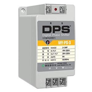 デジタル位相変換器 / 3馬力(2馬力モ‐タ‐用)/単相 - 三相変換器並行輸入|aiba