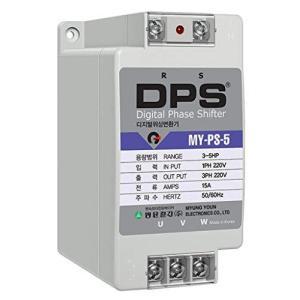 デジタル位相変換器 / 5馬力(3馬力モ‐タ‐用)/単相 - 三相変換器並行輸入|aiba