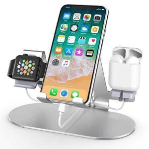 3イン1 アルミ製充電ステ‐ション Apple Watch用 充電スタンドドック iWatchシリ‐ズ 4/3/2/1 iPad AirPodsおよび aiba