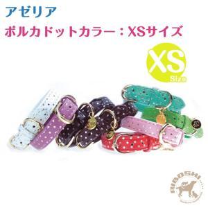 アゼリア AZERIA ポルカドットカラー/XSサイズ 超小型犬用【首輪/犬】|aiboshi