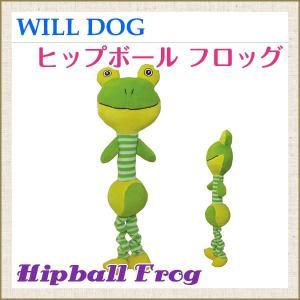 ウィル WILLDOG ヒップボール/フロッグ 【営業日午前10時迄のご注文で当日発送】|aiboshi