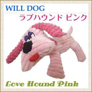 ウィル WILLDOG ラブハウンド/ピンク 【営業日午前10時迄のご注文で当日発送】|aiboshi