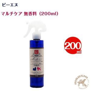 【ピーエヌ】PN マルチケア/無香料(200ml) 【配送区分:W】|aiboshi