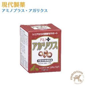 現代製薬 アミノプラス・アガリクス 【配送区分:P】|aiboshi