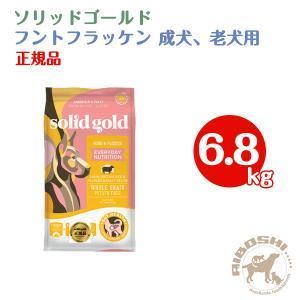 ソリッドゴールド SOLIDGOLD 成犬・老犬用 ドッグフード フントフラッケン(6.8kg)【配送区分:P】【送料無料】|aiboshi
